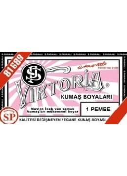 Розова Боя за дрехи и тъкани Viktoria - код 1