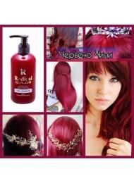 Полутрайна професионална боя за коса без Амоняк цвят Червено Чили - Radical
