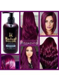 Полутрайна професионална боя за коса без Амоняк цвят Маджента Виолетово - Radical