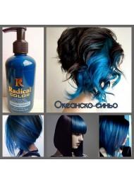 Полутрайна професионална боя за коса без Амоняк цвят Океанско синьо - Radical