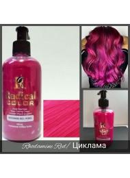Полутрайна професионална боя за коса без Амоняк цвят розова циклама - Radical