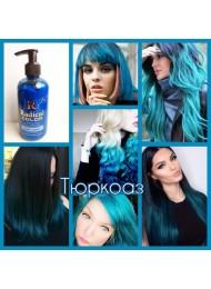 Полутрайна професионална боя за коса без Амоняк цвят Тюркоаз - Radical